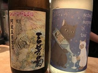 sakebaの酒.JPG