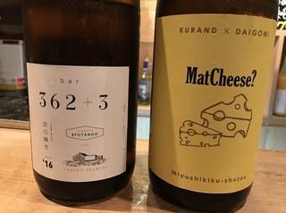 sakebaの酒2.JPG