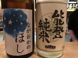 sakebaの酒3.JPG